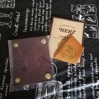 ヘルツ(HERZ)の新品未使用 ヘルツ 持ち手ホルダー(各種パーツ)