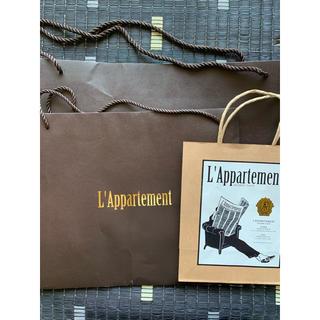 アパルトモンドゥーズィエムクラス(L'Appartement DEUXIEME CLASSE)の紙袋(その他)