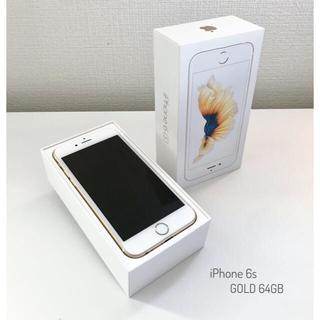 アイフォーン(iPhone)の【美品】iPhone 6s 64GB simロック解除済み(スマートフォン本体)