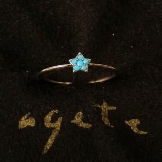 アガット(agete)のアガット ターコイズ製の星/スターモチーフのK10リング 11号(リング(指輪))