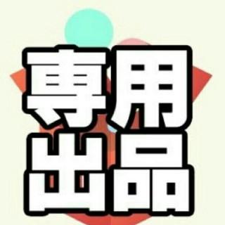 アイ(i)の111111111111111111(その他)