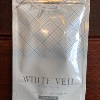 ホワイトヴェール White vell 飲む日焼け止め(日焼け止め/サンオイル)