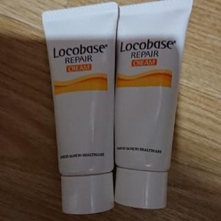 ロコベースリペア(Locobase REPAIR)の2本  ロコベース ハンドクリーム(ハンドクリーム)