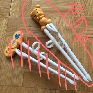 専用  ハシ 練習箸 エジソン 右利きのみ(スプーン/フォーク)
