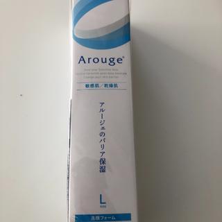 アルージェ(Arouge)のアルージェ 洗顔フォームLサイズ(洗顔料)