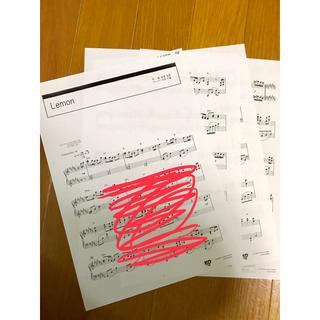 米津玄師 ピアノ 楽譜 Lemon 上級(ポピュラー)