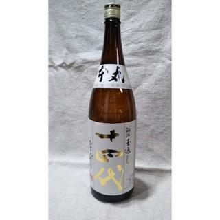 十四代 本丸 19年2月(日本酒)