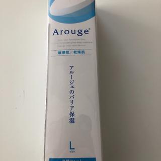 アルージェ(Arouge)のアルージェ 洗顔フォーム Lサイズ(洗顔料)