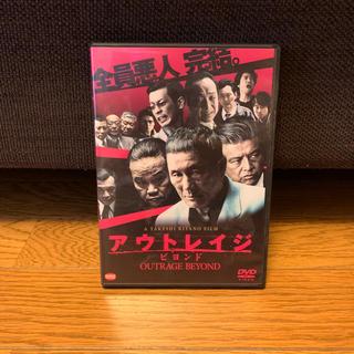アウトレイジ ビヨンド  dvd(日本映画)