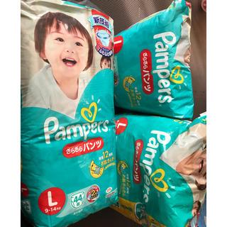 ピーアンドジー(P&G)のパンパース Lサイズ パンツタイプ 94枚くらい(ベビー紙おむつ)