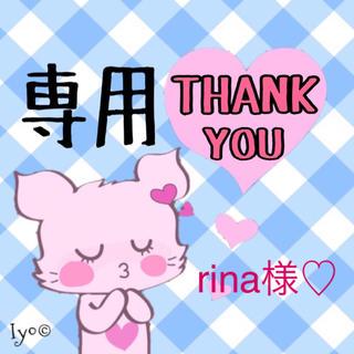 rina様♡専用(リング(指輪))