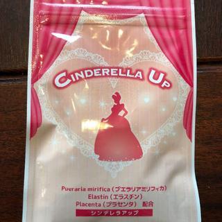 シンデレラアップ Cinderella up 60粒(その他)