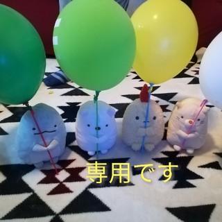 nOn3162様専用 BASARA  全巻 バサラ(全巻セット)