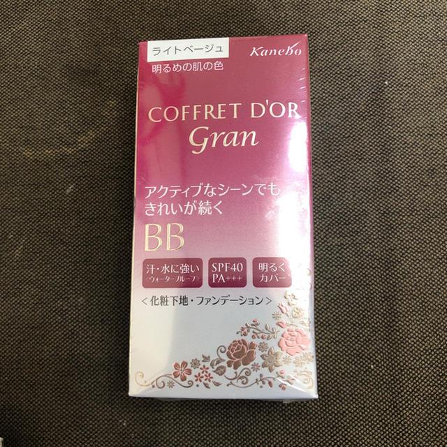 COFFRET D'OR(コフレドール)のコフレドール グラン カバーフィット  BB 新品 コスメ/美容のベースメイク/化粧品(BBクリーム)の商品写真