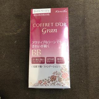 コフレドール(COFFRET D'OR)のコフレドール グラン カバーフィット  BB 新品(BBクリーム)