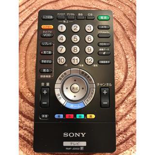 ブラビア(BRAVIA)のソニー RMF-JD002 無線リモコン(その他)