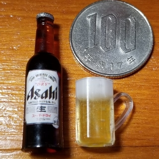 ミニチュア ビール(ミニチュア)
