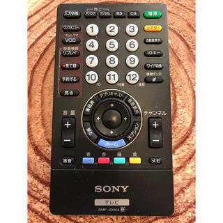 ブラビア(BRAVIA)のソニー RMF-JD004 無線リモコン(その他)