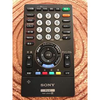 ブラビア(BRAVIA)のソニー RMF-JD005 無線リモコン(その他)
