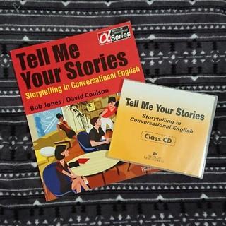 Tell Me Your Stories ★ テキスト&CDセット(ノンフィクション/教養)