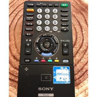 ブラビア(BRAVIA)のソニー RMF-JD006 無線リモコン ジャンク(その他)
