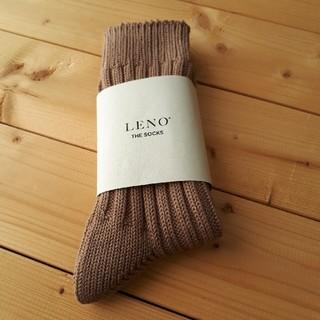ヤエカ(YAECA)の新品 LENO 靴下(ソックス)