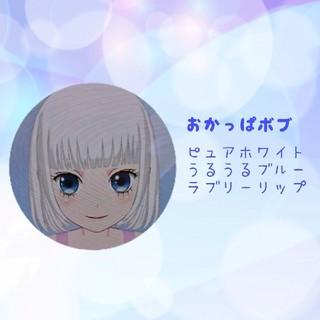 【AI様専用】プリチャン会員証(その他)