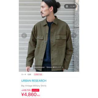 アーバンリサーチ(URBAN RESEARCH)のアーバンリサーチ ビンテージミリタリーシャツ(シャツ)