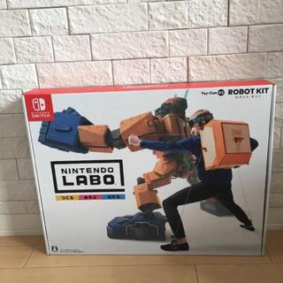 ニンテンドースイッチ(Nintendo Switch)の【新品・未開封】NINTENDO LABO ロボットキット 任天堂ラボ(家庭用ゲームソフト)