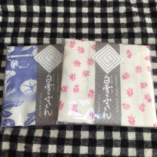 【白雪ふきん】2枚(収納/キッチン雑貨)
