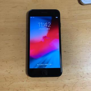 アップル(Apple)のiPhone7 128GB ジェットブラック SIMフリー(スマートフォン本体)