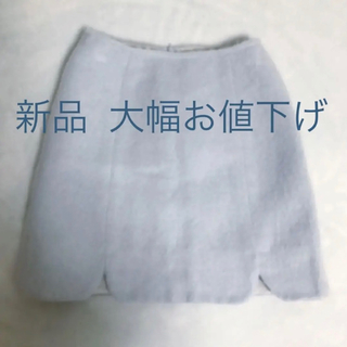 31 Sons de mode - 新品お値下げ おまけあり ウール 膝丈スカート 上品 裏地付き 膝上 水色