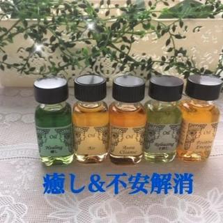 癒やし&不安解消♡メモリーオイル♡ブレンドスプレー10ml(エッセンシャルオイル(精油))