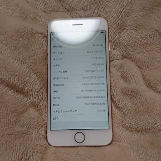 アップル(Apple)の☆iPhone8 64GB simフリー☆(スマートフォン本体)