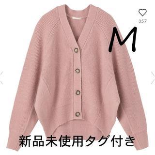 ジーユー(GU)の【GU】 Mサイズ ピンク ドルマンコクーンカーディガン(カーディガン)