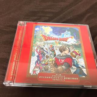 ドラゴンクエストⅩ サウンドトラック(ゲーム音楽)