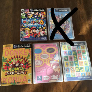 ニンテンドーゲームキューブ(ニンテンドーゲームキューブ)のゲームキューブソフト(家庭用ゲームソフト)