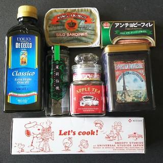 KALDI - オリーブオイル 紅茶 缶詰 ジップロックセット