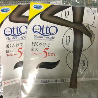 メディキュット(MediQttO)の新品メディキュットスレンダーマジックM~Lスリムブラック2足セット(タイツ/ストッキング)