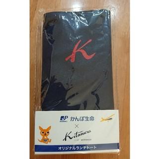 キタムラ(Kitamura)の非売品 キタムラ ランチトート  ランチバッグ  ミニバッグ(弁当用品)