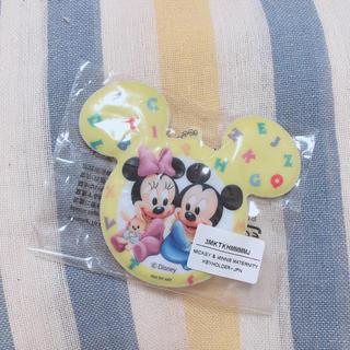 Disney - ディズニー マタニティマーク