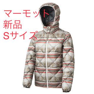 マーモット(MARMOT)の最終処分価格 新品S Marmot マーモット ウィメンズ ダウンジャケット(登山用品)