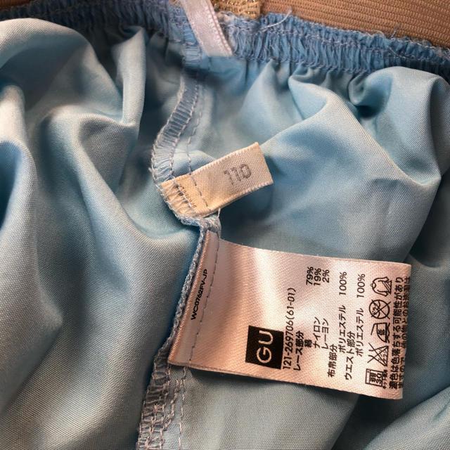 GU(ジーユー)の女の子 スカートキュロット キッズ/ベビー/マタニティのキッズ服 女の子用(90cm~)(スカート)の商品写真