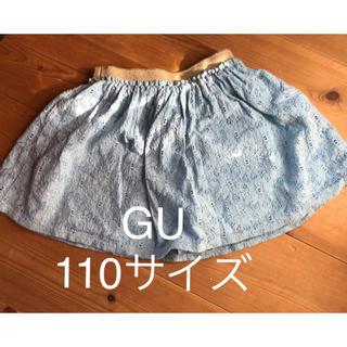 ジーユー(GU)の女の子 スカートキュロット(スカート)