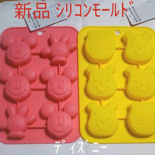 シリコン型プーさん2個(調理道具/製菓道具)