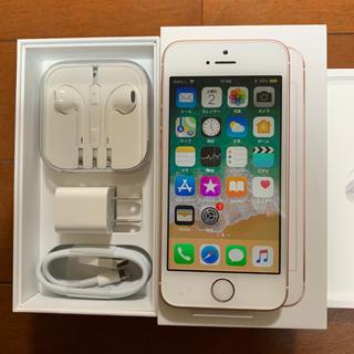 アイフォーン(iPhone)の新品・未使用  simフリー  iPhoneSE Rose Gold 32 GB(スマートフォン本体)