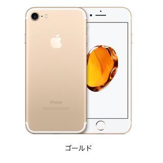 アイフォーン(iPhone)のApple * iPhone7 128GB ゴールド(スマートフォン本体)