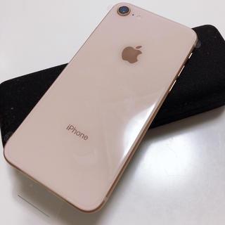 nao様専用 新品iPhone8 64GB ソフトバンク(スマートフォン本体)