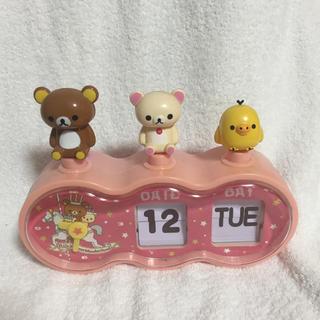 サンエックス(サンエックス)の育様 専用 リラックマ★日めくりカレンダー時計★(置時計)