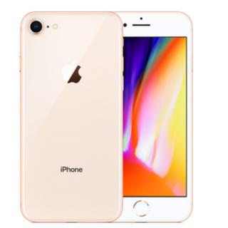 アップル(Apple)のiPhone8 本体(スマートフォン本体)